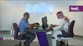 """""""زين السعودية"""" تقلص خسائرها للربع الأخير من 2015"""