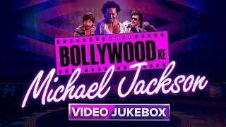 Bollywood Ke Michael Jackson | Tiger Shorff, Shahid Kapoor & Rajinikanth |  …