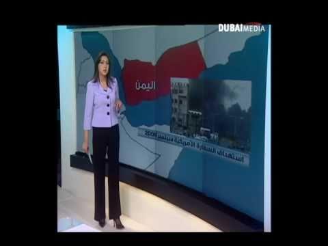 situation à yemen by naoufer ramoul_9abil li ni9ach dubai tv.wmv