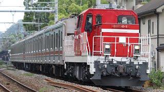 【甲種輸送】 DD200-1+東急3000系6両 北鎌倉~大船通過