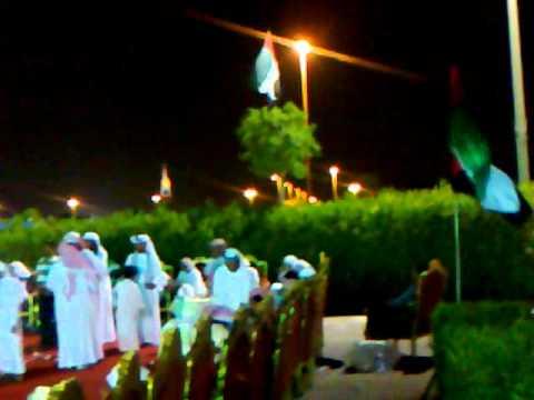 Emirates /Emarati men gathered for wedding party