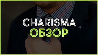 Финансовая партнерка Charisma. Обзор, отзывы, выплаты и заработок в Интернете