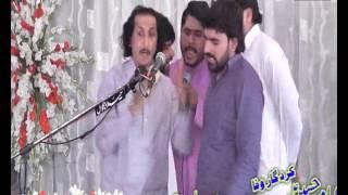 Zakir Naheed Abbas jug Qasida Shabbir hay at jashan 30 April 2017 Imam Bargah Chakri Pakistan