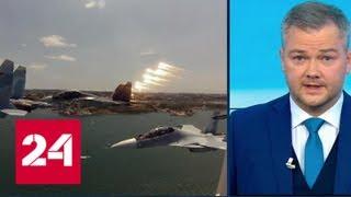 США пожаловались, что российский самолет-перехватчик травмировал их пилота - Россия 24
