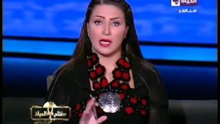 بالفيديو.. مذيعة الحياة لـ«المتحرشين»: «اللي هيتمسك هجيبه البرنامج»