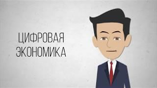 Cryptobank.one Хабаровск(Обучение)