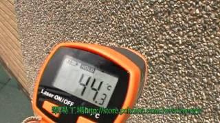 20110511翠陽工場  平屋頂橡膠隔熱磚效果、舖設要領說明  20110512edited 大