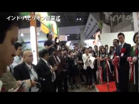 第27回インターフェックスジャパンが開幕