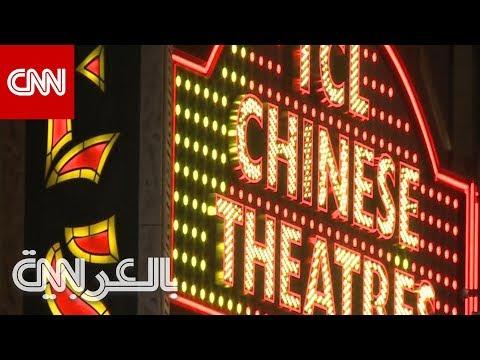 من هم النجوم الذين احتضنهم المسرح الصيني في هيوليود  - 15:54-2019 / 6 / 19