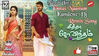 Tamil Geetha govindam Dj remix Song