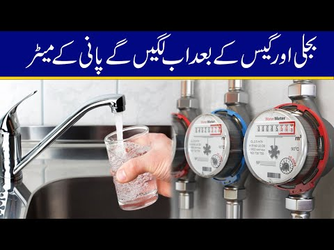 Water Meter Also Functional After Electricity And Gas