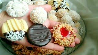 حلويات العيد الاضحى خمس اشكال مختلفة من عجين واحد بمدقات مختلفة بمكونات اقتصادية موجودة في كل بيت 👌