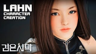Black Desert (검은사막) - Ran - Character Creation - PC - F2P - KR