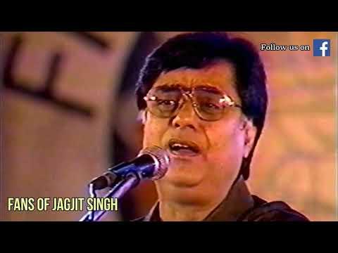 Jhuki Jhuki Si Nazar (Live) Jagjit Singh