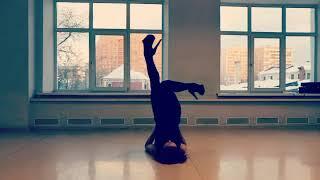 Стриппластика. Стойка для начинающих. Strip dance floorwork, beginner's level.