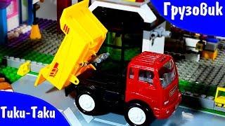 Видео для детей про машинки. Грузовичок помог Экскаватору. Truck helped Excavator. Серия 5