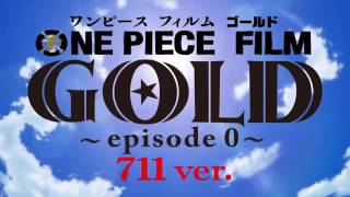 ONE PIECE SPESIAL EPISODE 00 MOVIE GOLD