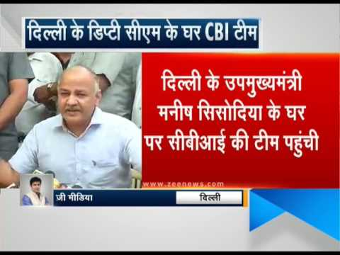 CBI team at Delhi Deputy CM Manish Sisodia's home| दिल्ली उप-मुख्यमंत्री मनीष सिसोदिया के घर सीबीआई