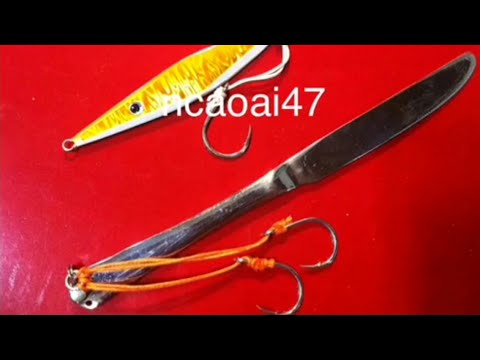 How to Make a Knife Jig Lure Sea Fishing(60 gr)DIY- Fishing