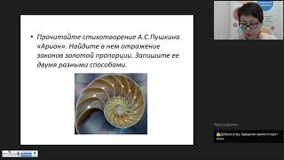 Решаем задачи по функциональной грамотности: методика работы на уроках русского языка