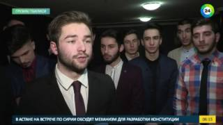 Соблазнение по грузински   МИР24