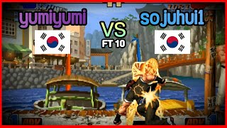 [KOF98] 유미유미(yumiyumi) vs 소주휘(…