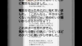 今人気の若手女優広瀬す○が同級生をいじめていた過去を暴露される!? thumbnail