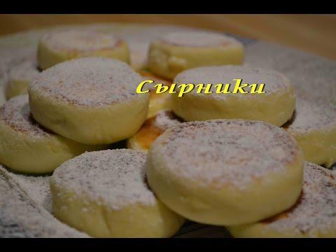 Сырники из творога Простой рецепт идеальных сырников Cheese Pancake