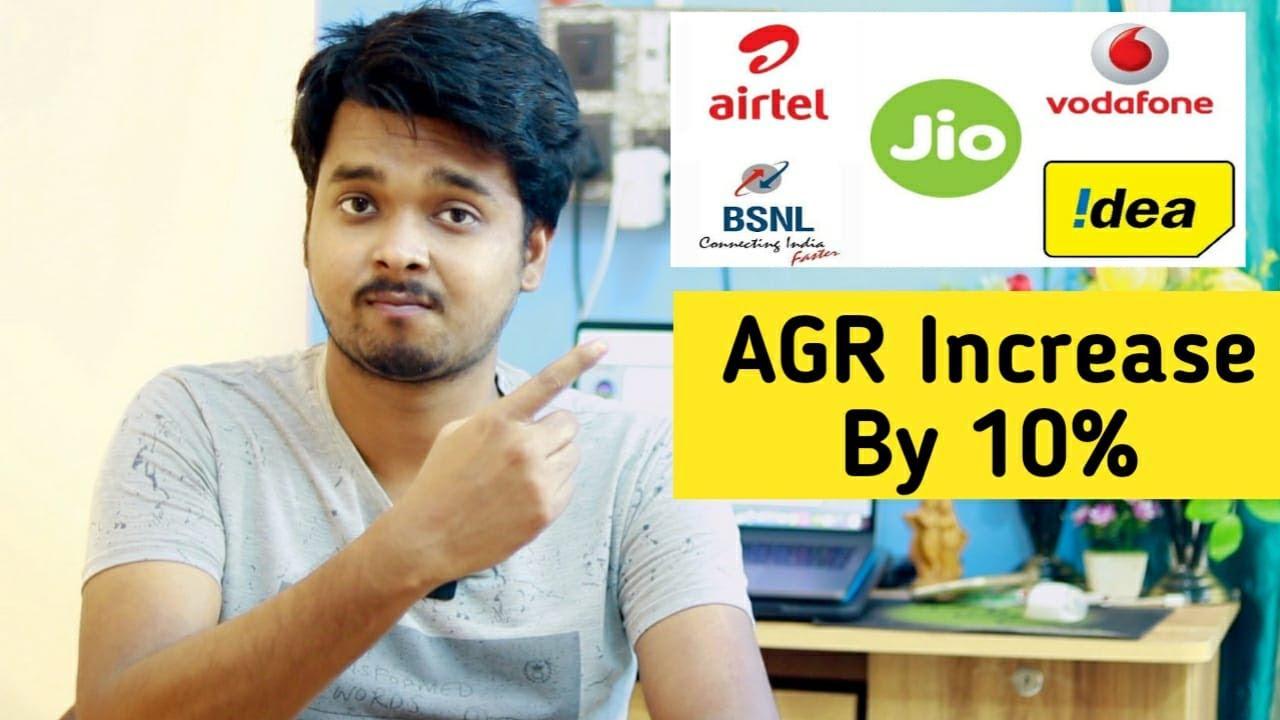 Airtel, Vodafone Idea और Jio का AGR बढ़ गया 10% | Government Profit