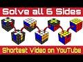 எப்படி 3 by 3 க்யூப் 6 பக்கங்களும் சேர்ப்பது ? How to Solve all Six Sides of 3 by 3 Rubik's Cube ?