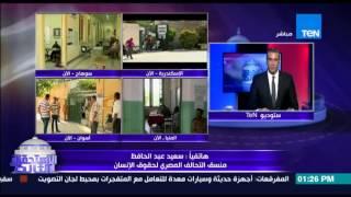 الإستحقاق الثالث - أ/سعيد عبد الحافظ يكشف عن رصدهم لعدد من المخالفات أمام اللجان الإنتخابية