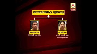 3 along with the TMC leader arrested in Gariahat Old Man Kidnapping case