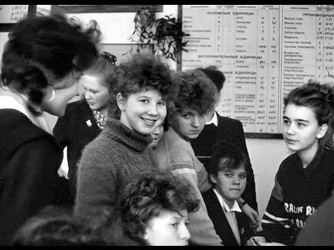 ВЫПУСК 1990 ГОДА ШКОЛЫ  2 г Лысково Горьковской области