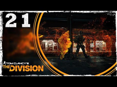 Смотреть прохождение игры Tom Clancy's The Division. #21: Как же долог путь домой.