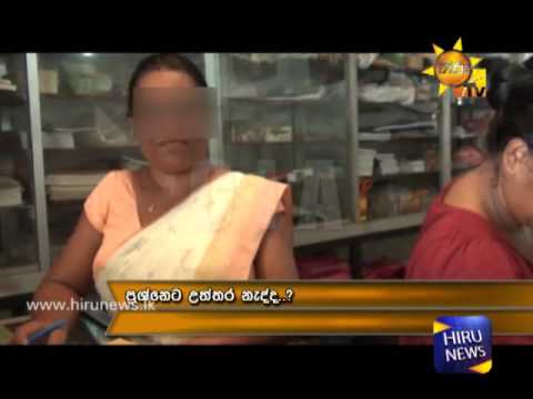 CIA Galle Sangamiththa School