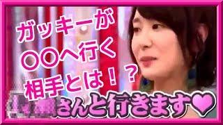YouTubeで月10万円稼ぐ裏ワザを大公開! → http://directlink.jp/tracki...