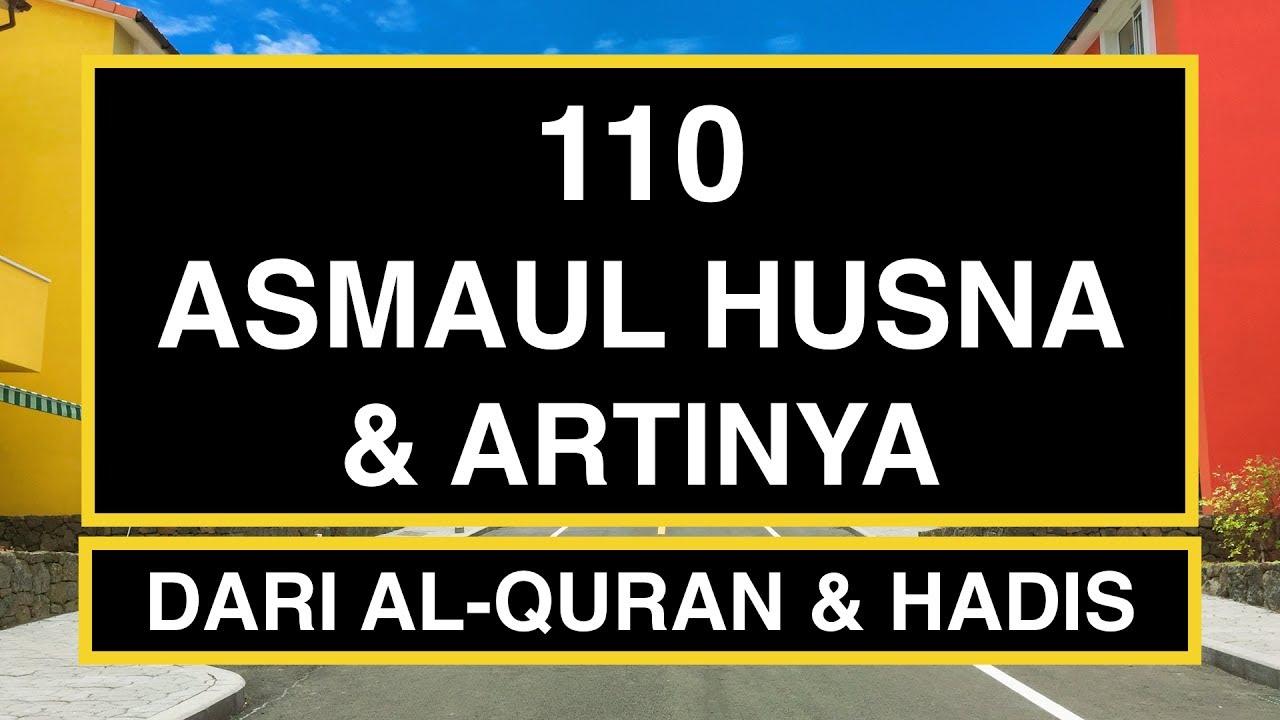 110 Asmaul Husna Dan Artinya 99 Asmaul Husna 11 Long Version Youtube