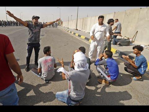 البصرة شهدت تظاهرات حاشدة احتجاجا على سوء الخدمات  - نشر قبل 1 ساعة