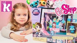 LPS ИГРУШКИ Обзор ЛПС ЖИЗНЕННО Littlest Pet Shop Toys Review