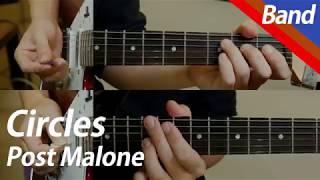 Post Malone - Circles | 밴드 커버