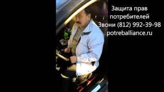 видео Страховая компания Авеста