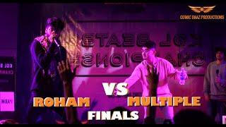 ROHAM VS MULTIPLE  | KGL BEATBOX CHAMPIONSHIP | SOLO BATTLES | PAKISTAN HIP-HOP