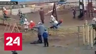 В Магадане воспитательница детсада наступила на малыша - Россия 24