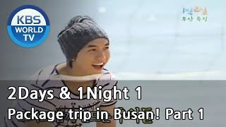 2 Days and 1 Night Season 1 | 1박 2일 시즌 1 - Package trip in Busan!, part 1