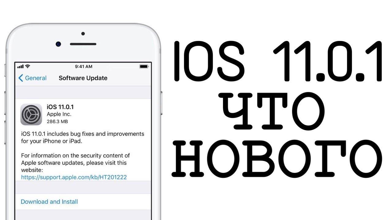 скачать apple software update