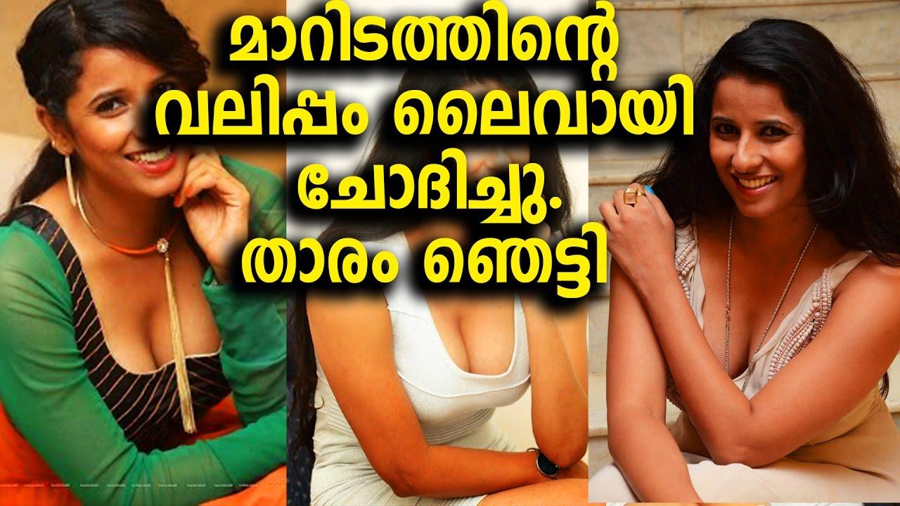Kavya madhavan breast