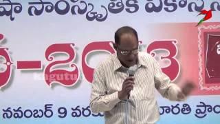 Gambar cover hari kishan imitates Telugu Actors and Politicians voice Mimicry show
