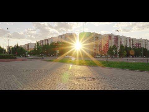 Вечерний город Нерюнгри 16.06.2019