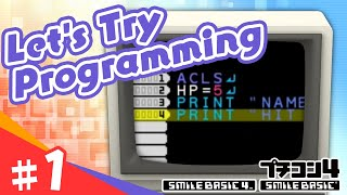 [SmileBASIC 4] Let's Try Programming #1 ~Let's input some commands!~[Nintendo Switch™]