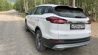 Geely Atlas Pro - что делать Hyundai? Lotus постарался